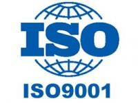 艾威普电气于2007年10月获得ISO9001质量管理体系认证